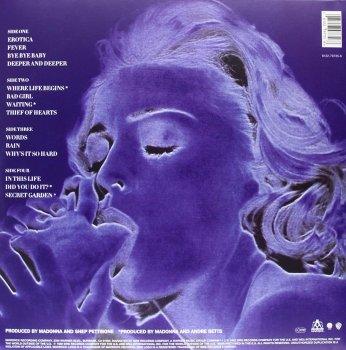 Виниловая пластинка Madonna - Erotica (2-LP, 180g, L13388)