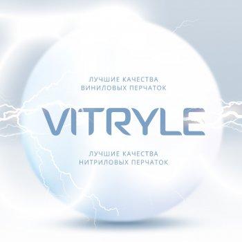 Перчатки медицинские Нитрил+Винил (Витрил) M, MediOk