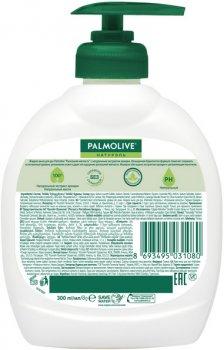 Рідке мило Palmolive Натурель Розкішна м'якість з орхідеєю і зволожуючим молочком 300 мл (8693495031080)
