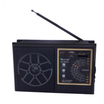 Радиоприемник всеволновой портативный сетевой и аккумуляторный с телескопической антенной Цифровое мини радио GOLON RX-98UA с USB mp3, WMA беспроводной FM/AM