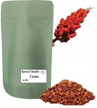Сумах ягода Карусель Смаків 1 кг (2220100031105)