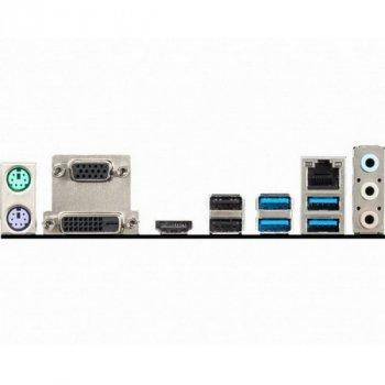 MSI B450M Pro-M2 Max Socket AM4