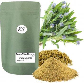 Уцхо сунелі мелений Карусель Смаків 1 кг (2220100033028)