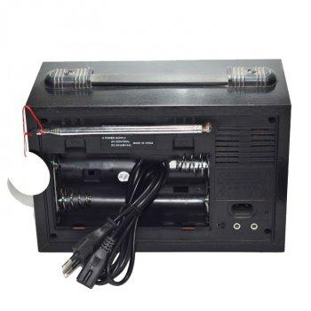 Радиоприёмник NS-016U NNS 57703-BR-1560