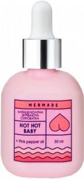 Сыворотка для тела Mermade Hot Hot Baby Антицеллюлитная согревающая 50 мл (4820241301676)