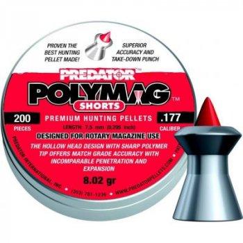 Пульки JSB Polymag Shorts, 4,5 мм , 0,52 г, 200 шт/уп (1010-01-200)