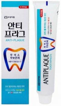 Зубная паста Bukwang Phar-maceutical Co. Ltd с ксилитом против налета 90 г ( 8806007312052)