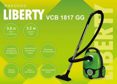 Пилосос Liberty VCB-1817 GG