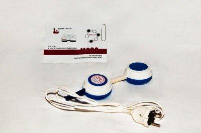 Магнитотерапевтическое устройство Трио для физиотерапевтических процедур МАВР-2