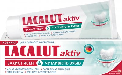Зубная паста Lacalut Aktiv Защита десен & Чувствительность зубов 75 мл (4016369691557)