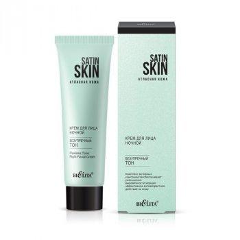 Беліта, Satin skin, КРЕМ для обличчя нічний Бездоганний тон, 50 мл(4810151028459)