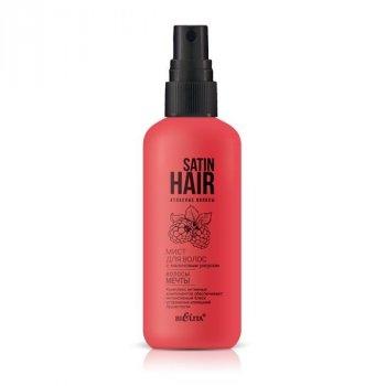 Беліта, Satin hair, МІСТ для волосся з малиновим оцтом Волосся мрії, 190 мл(4810151028503)