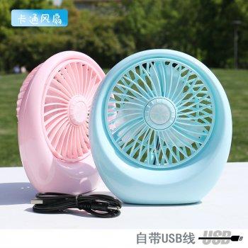 Вентилятор ручної Mini Fan Sq 1978
