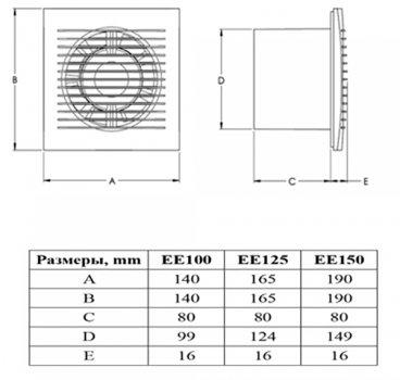 Вытяжной вентилятор Europlast E-EXTRA EE150ТС с таймером кремовый