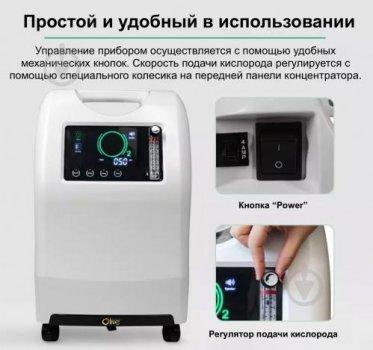 Кисневий концентратор на 5л Heaco OLV-5А + подарунок