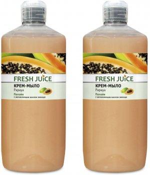 Набор Fresh Juice Крем-мыло Papaya 1 л х 2 шт (49000063)