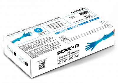 Перчатки одноразовые UDPACK TPE Размер S Синие 200 шт (4820173590193)