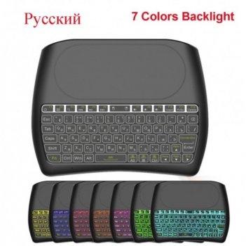 Клавиатура беспроводная с тачпадом D8 Keyboard (рус+анг) Touchpad, Подсветка, Аккумулятор (картон)