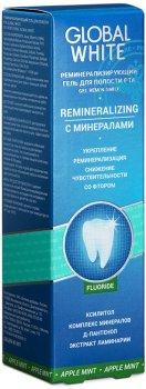 Реминерализирующий гель для полости рта Global White Gel Rem'n'Smile 40 мл (2021012512320)