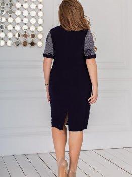Платье ALDEM 2117 Темно-синее