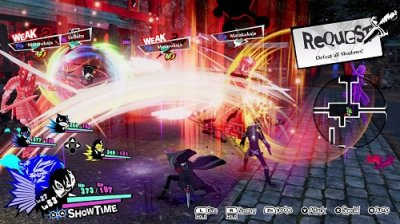 Persona 5 Strikers (Switch)