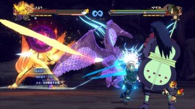 Naruto Shippuden Ultimate Ninja Storm 4 (PS4, русские субтитры)