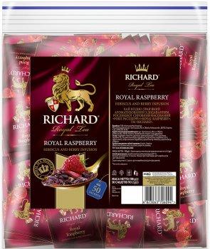 Чай Richard фруктовый Royal Raspberry со вкусом малины 50 пакетиков(4823063706094)