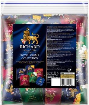Чай Richard ассорти Royal Aroma Collection 50 пакетиков (4823063706186)
