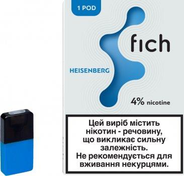 Картридж для POD-систем Fich Pods Heisenberg 4% 40 мг 0.8 мл (Гайзенберг) (6971575731795)