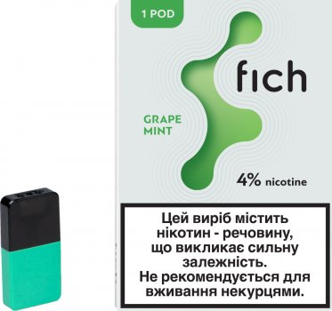 Картридж для POD-систем FICH Pods Grape Mint 4% 40 мг 0.8 мл (Виноград + м'ята) (6971575731788)