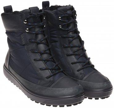 Ботинки ECCO SOFT 7 TRE 450283(51491)