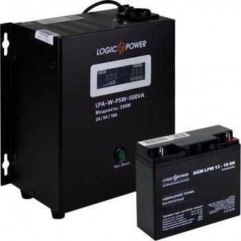 Комплект резервного живлення для котла LogicPower A500 + AGM батарея 235 ватів (LP14010)