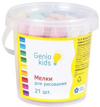 Мелки Genio Kids для рисования 21 шт (MLB21) (4814723001390)