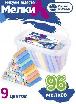 Мелки Genio Kids для рисования 96 шт (MLB96) (4814723009082)