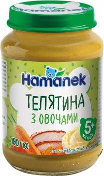 Упаковка м'ясного пюре Hamanek Телятина з овочами 190 г х 6 шт. (8595139721589)