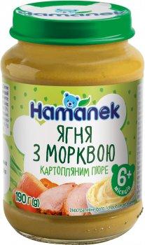 Упаковка м'ясного пюре Hamanek Ягня з морквою і картопляним пюре з 6 місяців 190 г х 6 шт. (8595139795467)