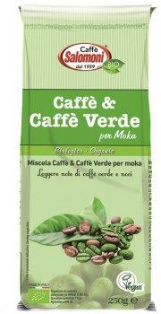 Органический кофе Salomoni Verde bio с добавлением зеленого кофе 250 г (8025658030119)