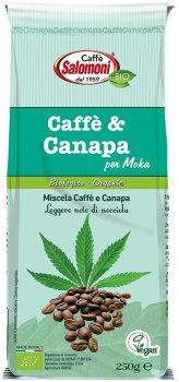 Органічна кава Salomoni Canapa sativa bio з коноплею 250 г (8025658020127)