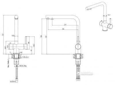 Кухонний змішувач із підключенням до фільтру ELLECI T01 Full Black (nero) 40