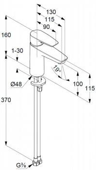 Змішувач для раковини KLUDI Pure&Solid 342920575