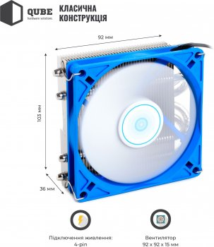 Кулер QUBE QB-OL400 Blue
