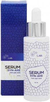 Сыворотка для лица D2 Lab Змеиный Пептид Serum Syn-Ake 50 мл (8809540516918)