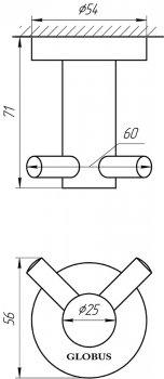 Крючок двойной GLOBUS LUX SS8415