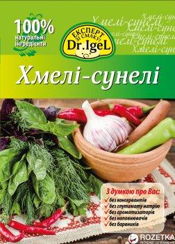 Упаковка приправы Dr.IgeL Хмели-сунели 15 г х 12 шт (34820155170178)