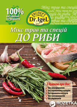 Упаковка микса трав и специй Dr.IgeL к рыбе 12 г х 12 шт (34820155170697)