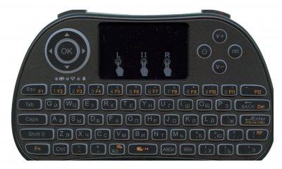 Пульт HUAYU Air Mouse P9 для smart телевизоров и приставок (4907)