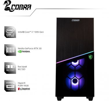 Комп'ютер Cobra Gaming I17K.16.S10.37.920