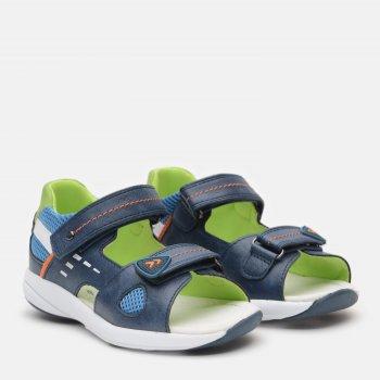 Сандалии XTI Grey PU Kids Shoes 56735-509