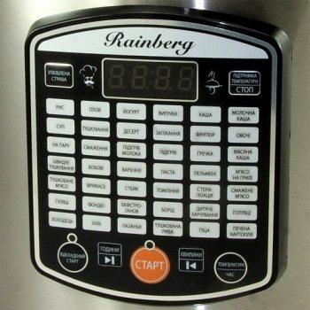 Мультиварка Rainberg RB-6208 6 л 1000 W + подарок книга рецептов