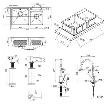 Кухонна мийка QTap S7843 Satin зі змішувачем і аксесуарами